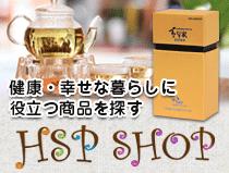 bn_shop